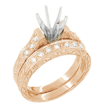 Art Deco Engraved Scrolls 3/4 Carat Diamond Engagement Ring Setting and Wedding Ring in 14 Karat Rose ( Pink ) Gold