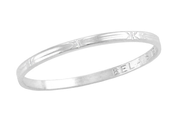 Art Deco Stars and Bars Vintage Belais Wedding Band in 18 Karat White Gold
