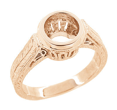 Art Deco Low Profile 14k Rose Gold Filigree Bezel Setting