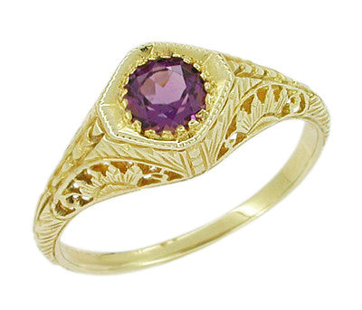 Art Deco Sunflowers Amethyst Filigree Ring in 14 Karat Yellow Gold