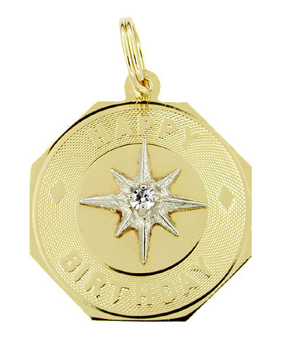 Shining Star Happy Birthday Charm in 14 Karat Gold