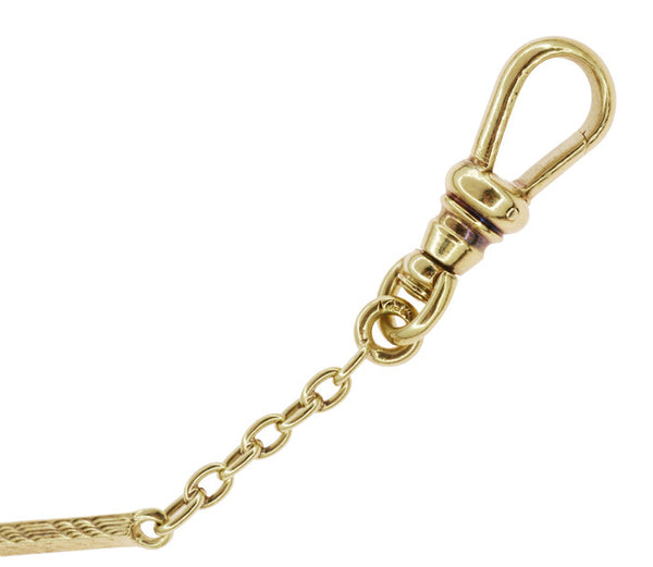 Engraved Link Antique Pocket Watch Chain in 14 Karat Yellow Gold - 14.5 Inches - Circa 1920's - Item: WC108 - Image: 3