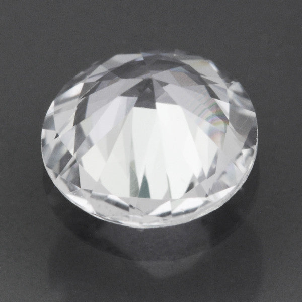 Loose Natural 0.50 Carat White Sapphire Round Brilliant Cut | 5mm - Item: SW002891 - Image: 1