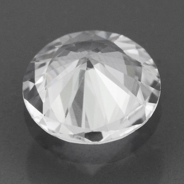 0.63 Carat Loose Round Brilliant Cut White Sapphire Gemstone | 5.6mm - Item: SW003205 - Image: 1