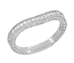 Art Deco White Gold Vintage Wheat Engraved Curved Diamond Wedding Band