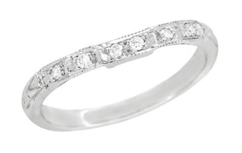 Art Deco Engraved Diamond Wedding Ring in 14 Karat White Gold - Companion Band