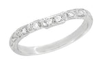 Art Deco Carved Contoured Diamond Wedding Ring in White Gold