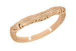 Art Deco Filigree and Wheat Engraved Curved Wedding Ring in 14 Karat Rose Gold