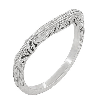 Art Deco Filigree and Wheat Engraved Curved Wedding Ring in 14 Karat White Gold - Item: WR161W - Image: 1