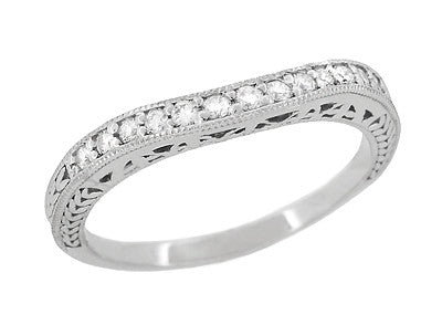 Art Deco Curved Filigree and Wheat Engraved Diamond Wedding Band in 18 Karat White Gold