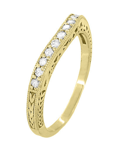 Art Deco Curved Filigree and Wheat Engraved Diamond Wedding Band in 18 Karat Yellow Gold - Item: WR296YD - Image: 1