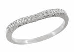 Art Deco Crown of Leaves Curved Filigree Engraved Wedding Band in 14 Karat White Gold