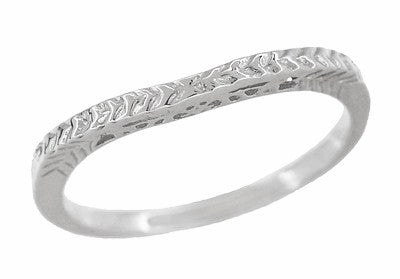 Crown of Leaves Art Deco Curved Filigree Engraved Wedding Band in 18 Karat White Gold
