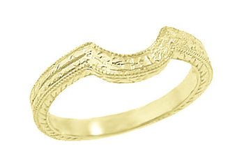 Art Deco Engraved Wheat Coordinating Curved Wedding Ring | 18K Yellow Gold