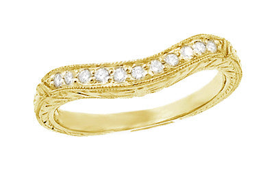 Art Deco 18 Karat Yellow Gold Carved Wheat Curved Diamond Wedding Band
