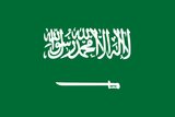 Degree / Diploma Saudi Arabia Attestation (Agency & Embassy Fee)