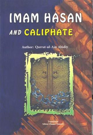 Imam Hasan (a.s) and Caliphate