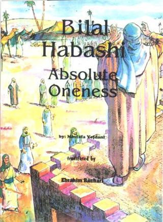 Bilal Habashi - Absolute Oneness (For children)