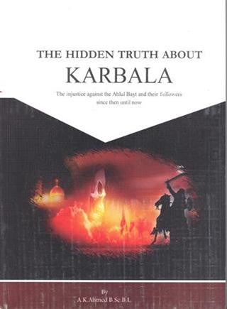 The Hidden Truth about Karbala