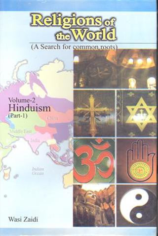 Religions of the World (HINDUISM)