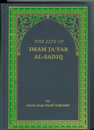 The Life of Imam Ja'far Al-Sadiq (A.S)