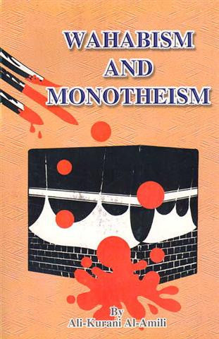 Wahabism and Monotheism