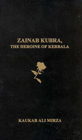 Zainab-e-Kubra, The Heroin of Karbala