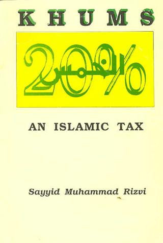 Khums, an Islamic tax