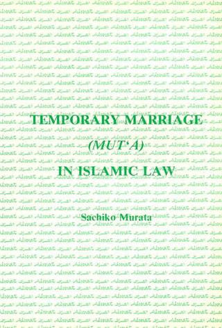 Temporary marriage.