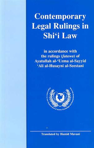 Contemporary Legal Rulings in Shi'i Laws