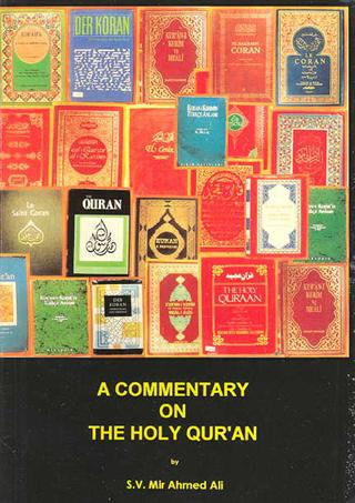 A Commentary on the Holy Quran