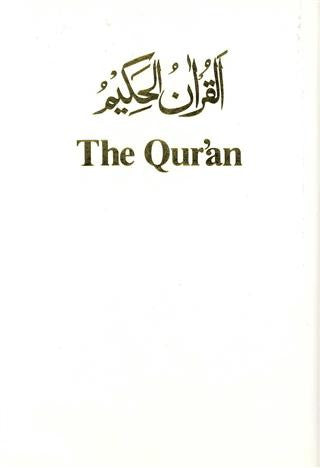 Holy Quran (Hard cover)