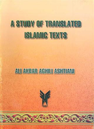 A Study of Translated Islamic Texts
