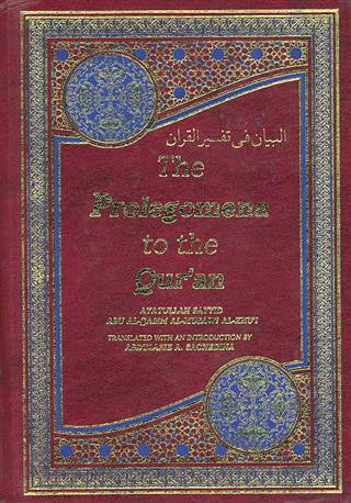 The Prolegomena to the Quran