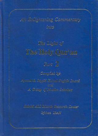 An Enlightening Commentary intoThe Holy Qur'an vol. 2