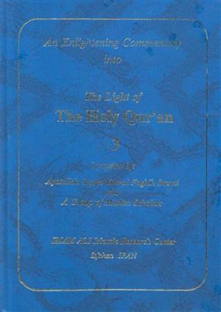 An Enlightening Commentary into The Holy Qur'an part 2