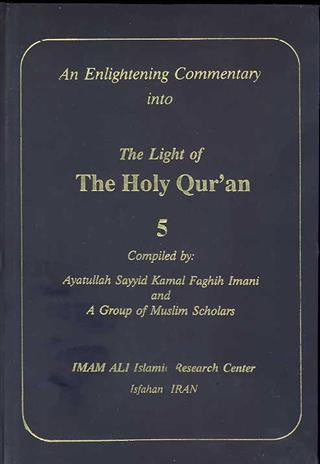 An Enlightening Commentary into The Holy Qur'an vol. 4