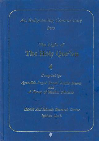 An Enlightening Commentary into The Holy Qur'an vol. 5
