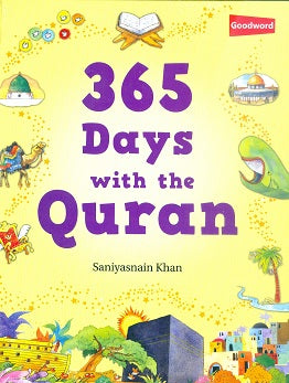 365 Days with the Quran by Saniyasnain Khan H/B