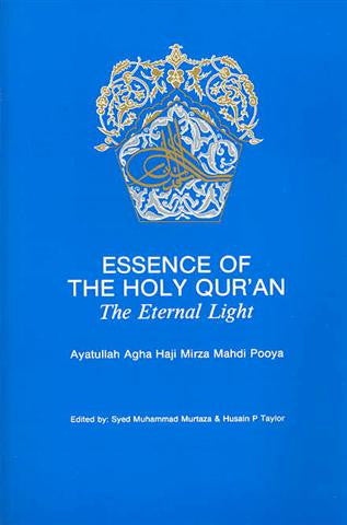 Essence of Holy Quran P/B