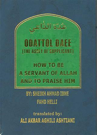 Oddatol Daee ( The Asset of Supplicant)