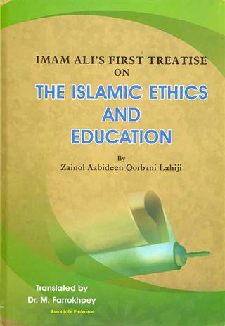 IMAM ALI 'S FIRST TREATISE ON ISLAMIC ETHICS AND EDUCATION