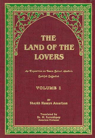The Land of the Lovers vol. 1