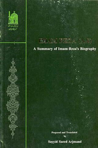 A Summary of Imam Reza's Biography.