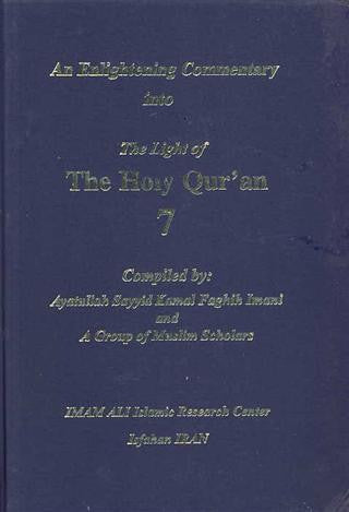 An Enlightening Commentary into The Holy Qur'an vol. 7