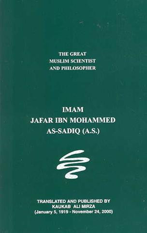 Imam Jafar Ibn Muhammad Al-Sadiq a.s. The Great Muslim Scientist
