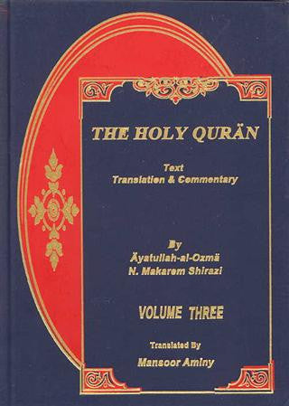 The Holy Quran with Tafsir vol. 3 (Nemouneh)