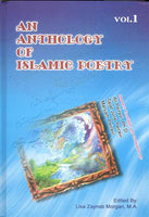 An Anthology of Islamic Poetry