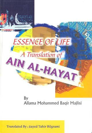 Essence of Life ( Ain Al-Hayat )