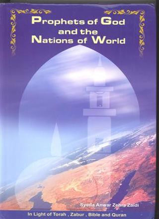 Prophets of God and the Nations of World in light of Torah, Zabu
